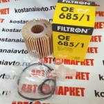 OE685/1